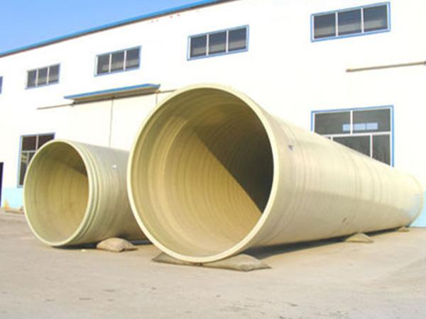玻璃鋼下水管道