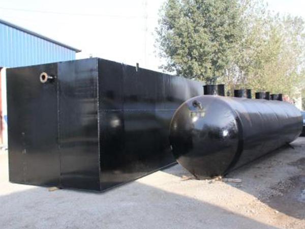 一體化生活污水處理設備