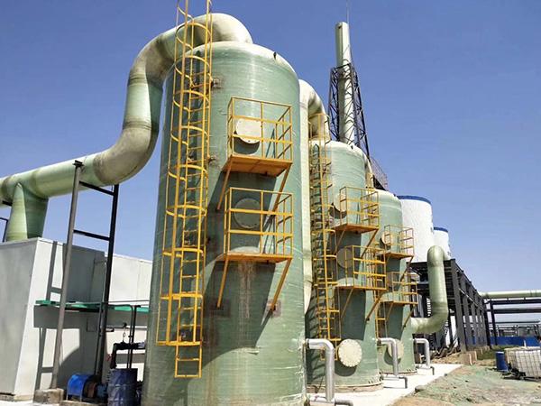 玻璃钢工业废气净化塔