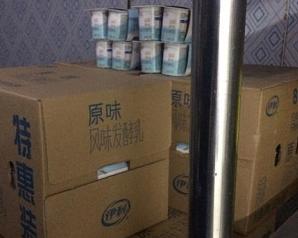 低溫酸奶冷庫