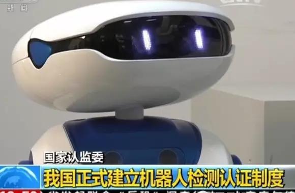 中国机器人产值突破千亿 首部机器人工业年鉴启动编撰