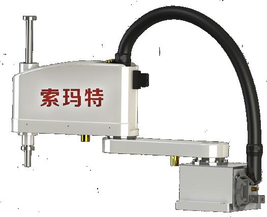 STW030-3KG-500/600mm
