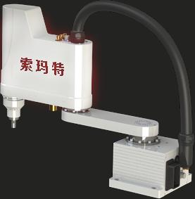 STH030-3KG-400/500/600mm