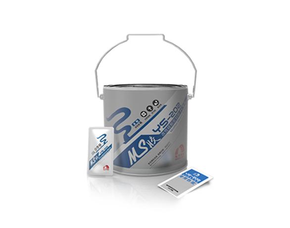 YS-202 改性硅酮密封胶