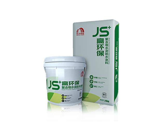 JS+ 高环保聚合物水泥防水涂料