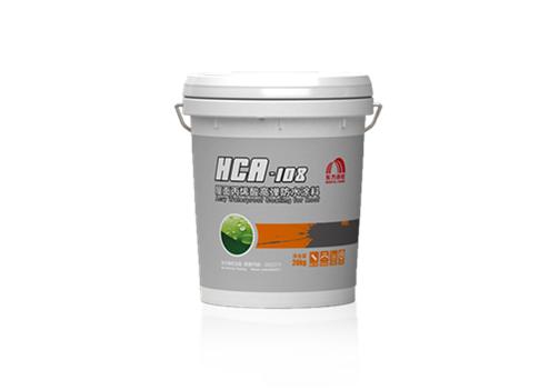 HCA-108 屋面丙烯酸高弹防水涂料