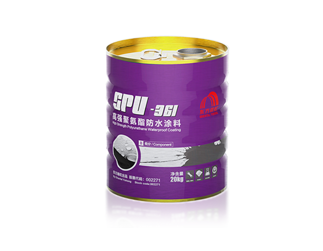 SPU-361 高强聚氨酯防水涂料