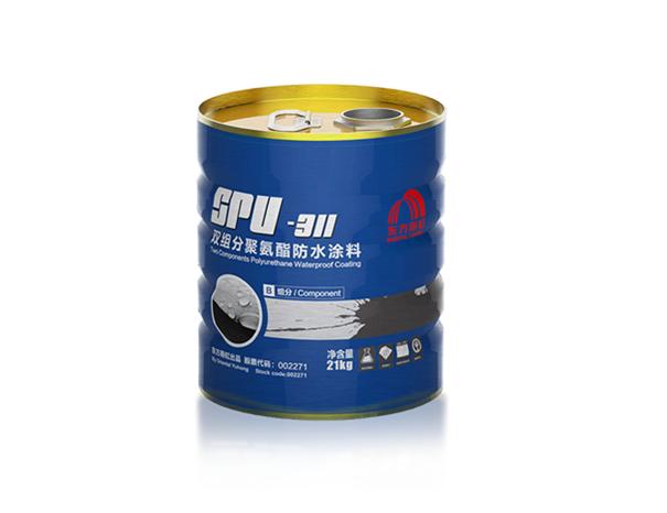 SPU-311 双组分聚氨酯防水涂料