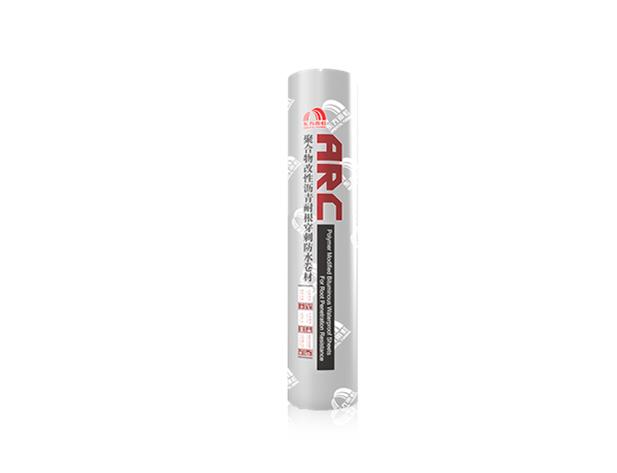 ARC-711 SBS改性沥青复合铜胎基耐根穿刺防水卷材