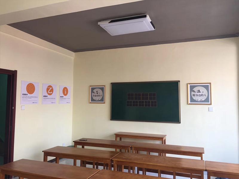 练习练字教室
