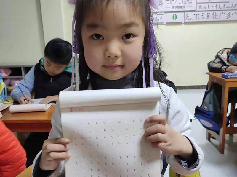 儿童练字练习