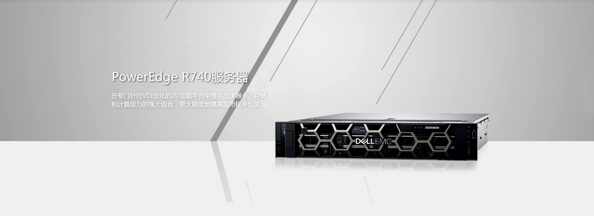 北京H3C服务器