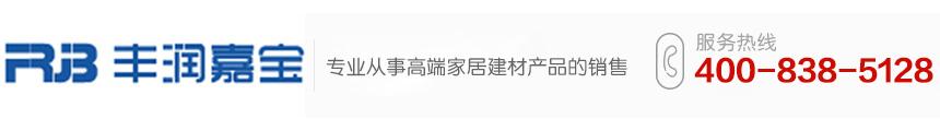 北京丰润嘉宝环保设备有限公司