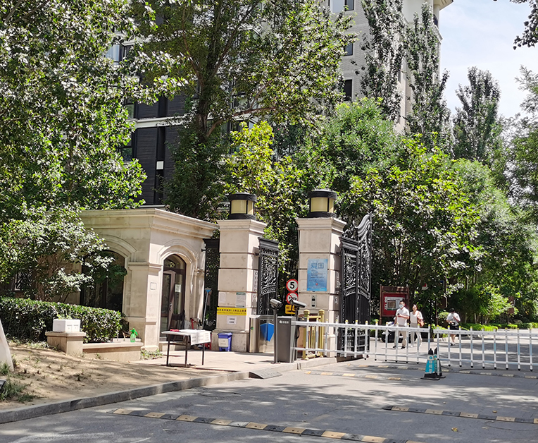 北京春晖园