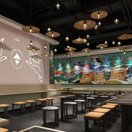万花里餐饮设计事务所作品 神算酸菜鱼