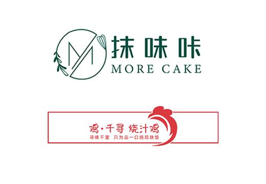 品畅府旗下品牌「抹味咔」「鸡·千寻--烧汁鸡」
