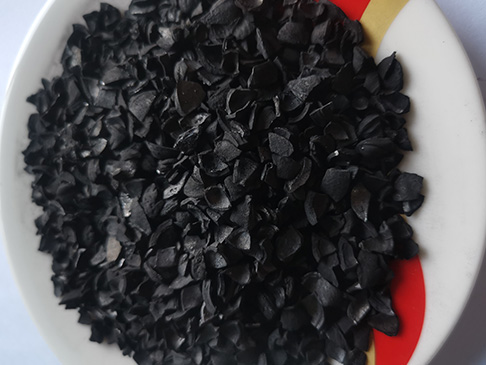 过滤活性炭