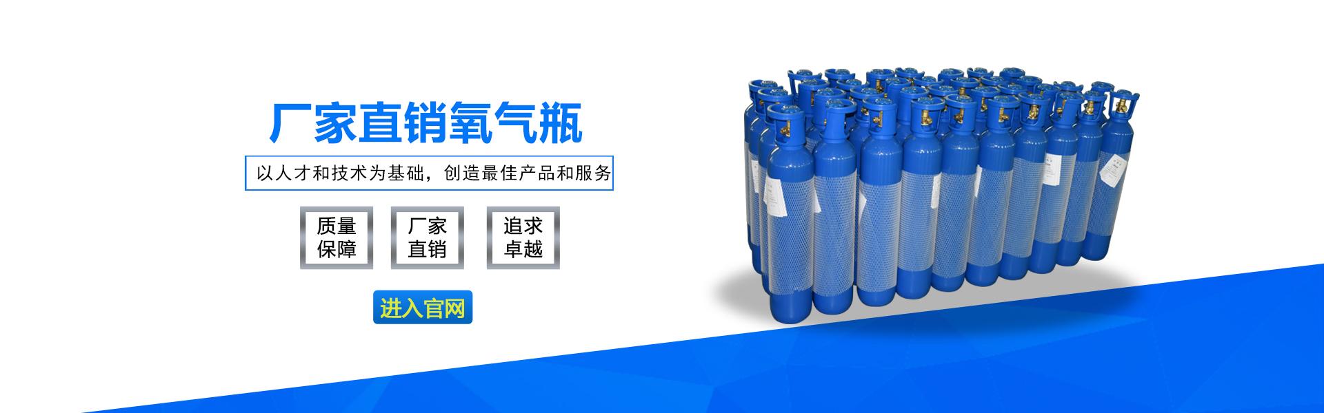 氧气瓶放置要求是怎样的你知道吗?