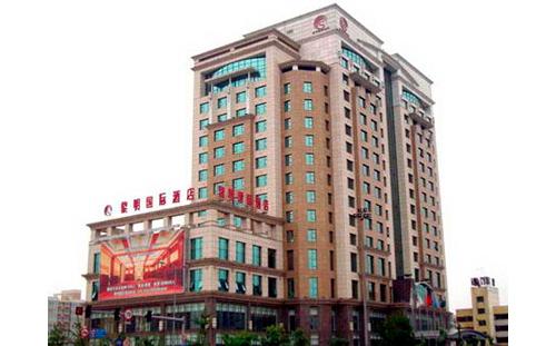 黎明国际酒店
