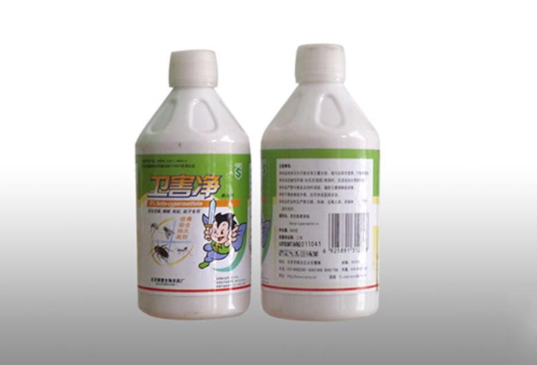 高效氯氰菊酯
