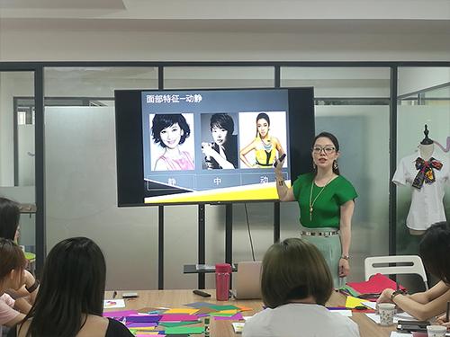 女性主题系列课程