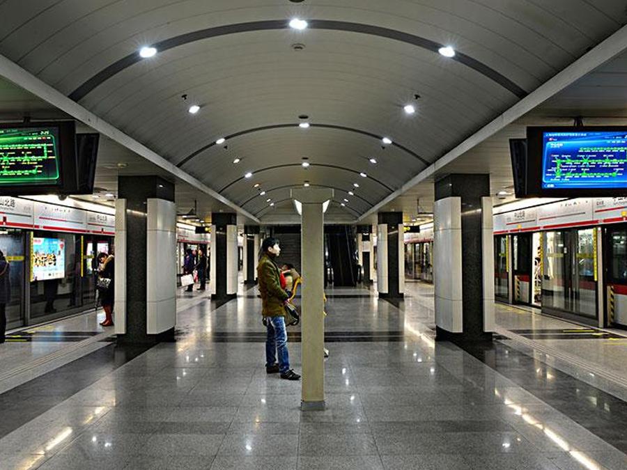 地铁、火车站