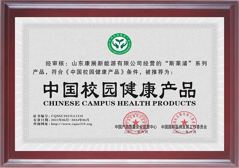 中国校园健康产品