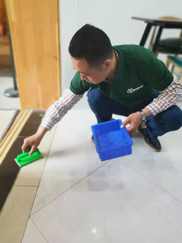 怎么让瓷砖防滑