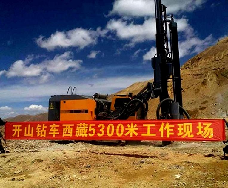 开山全液压钻机征服青藏高原