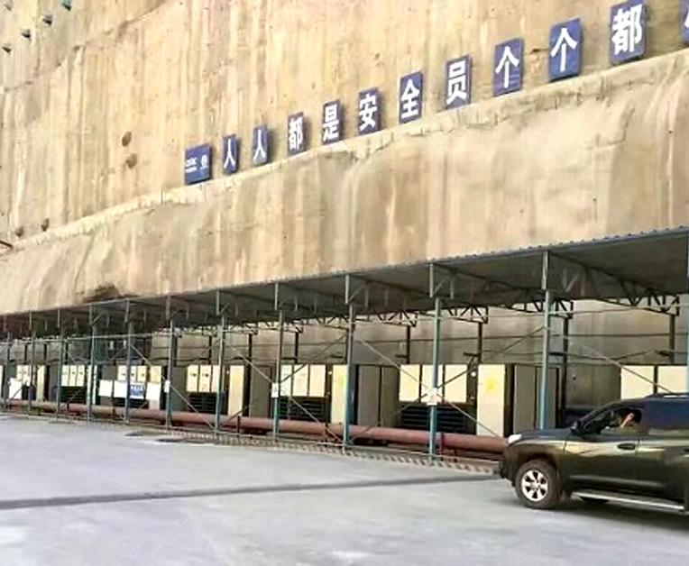 中铁集团采用20套开山节能空压机