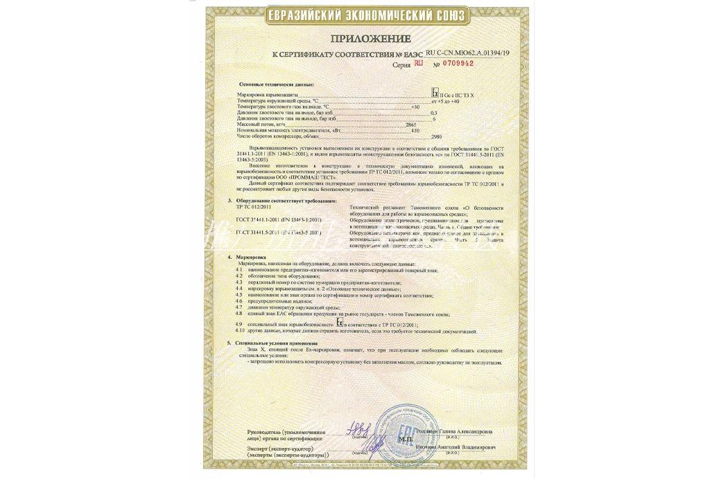 COC认证3