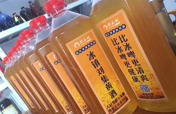 冰镇刘集黄酒
