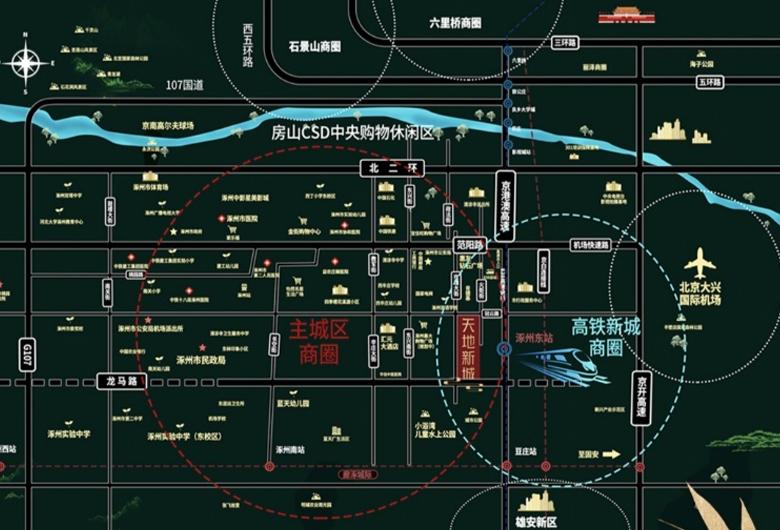 天地新城区域分布图