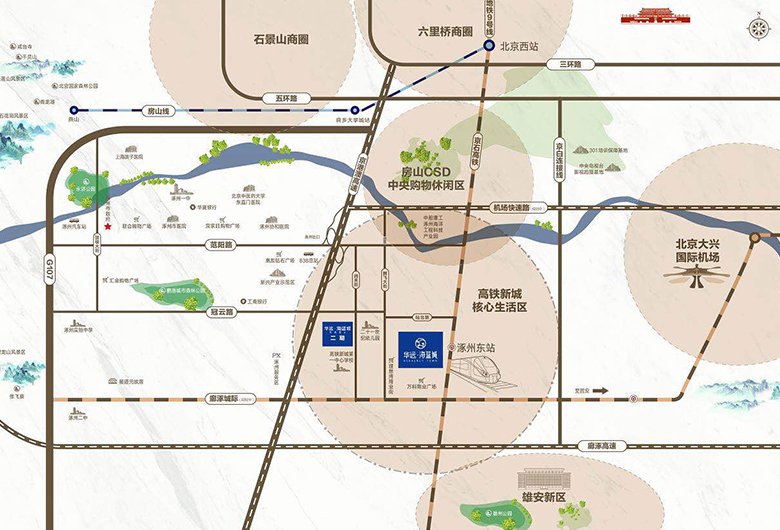 华远-海蓝城-区域交通图