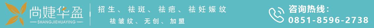 杭州华盈教育培训学校贵州分校