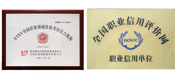 祛斑培训学校