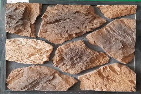 天然文化石
