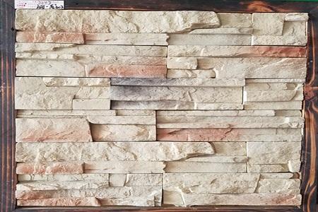 墙面文化石