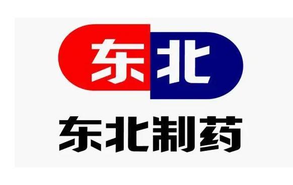 东北制药集团沈阳第一制药有限公司