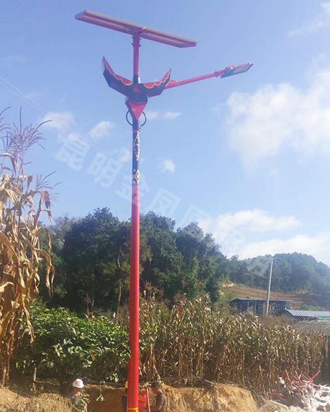 佤族太阳能路灯