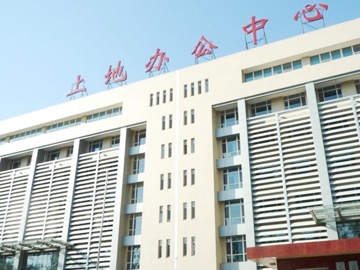北京上地办公中心