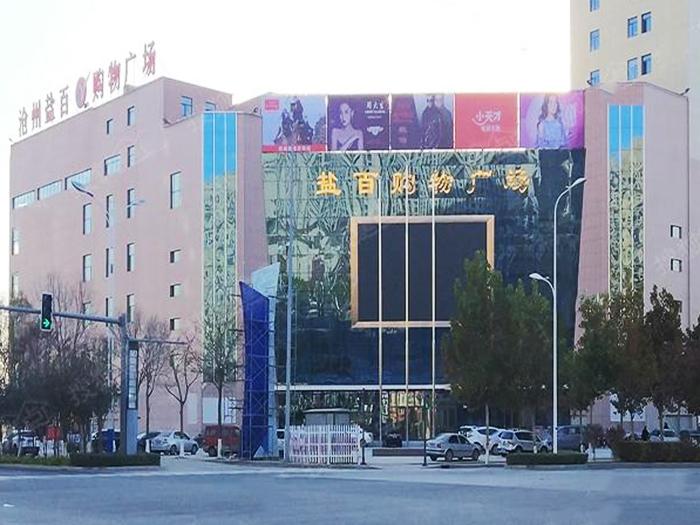 沧州市千童广场