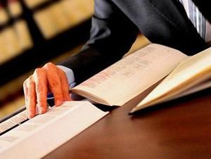 企业常年法律顾问