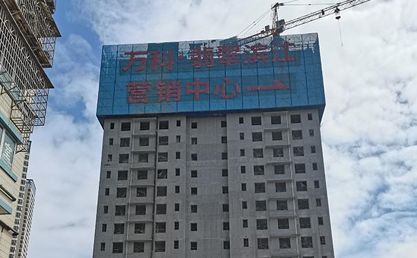 贵阳市万科翡翠滨江项目