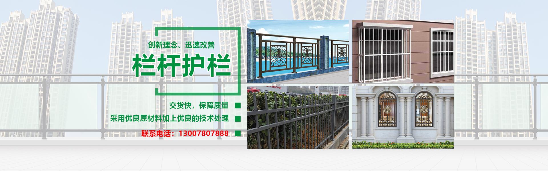 贵州道路护栏厂家