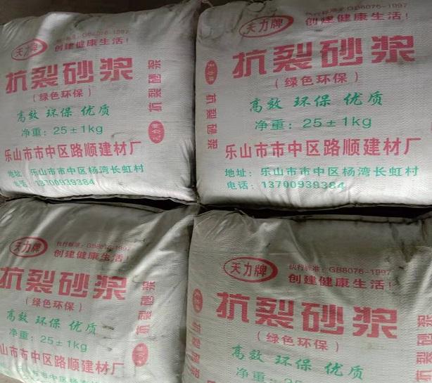 抗裂砂浆生产厂家