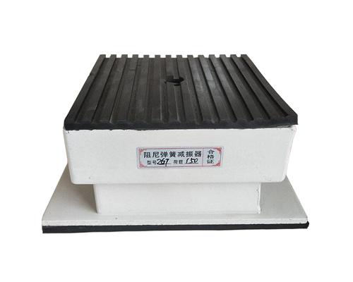 ZGT型阻尼弹簧减震器(闭式)