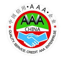 AAA认证