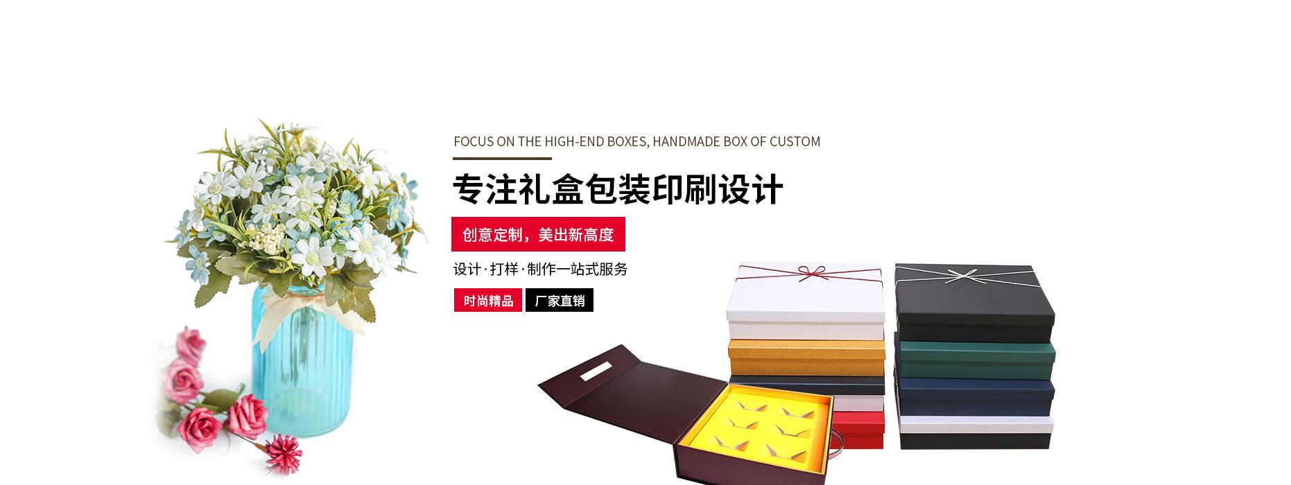 常见的厂家纸箱印刷方法有哪些