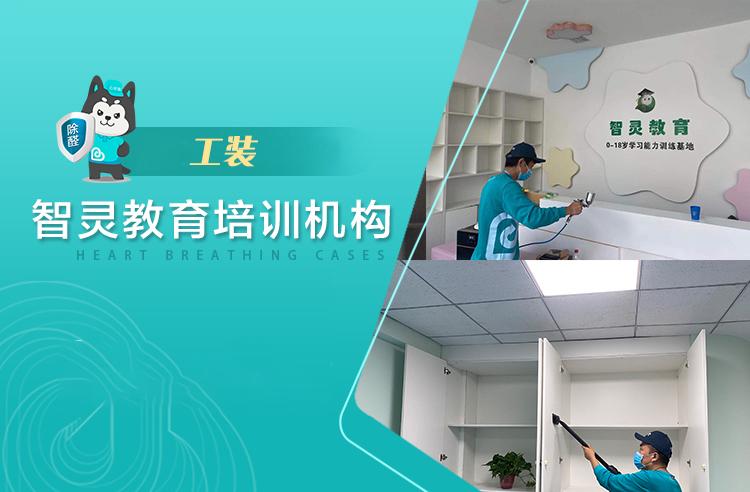 智灵教育培训学校
